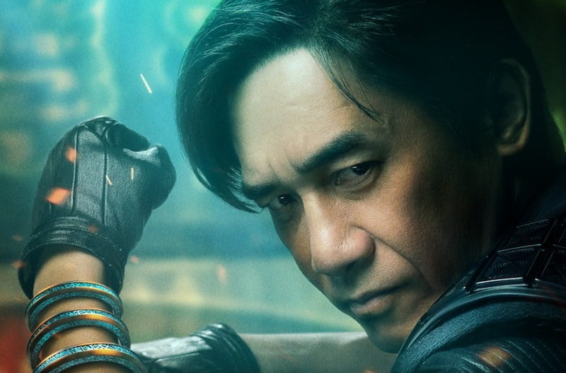 Movies starring Tony Leung to watch after 'Shang-Chi.'