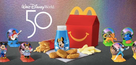 Participating McDonald's will release a limited-edition Happy Meal toys to celebrate the 50th annive...