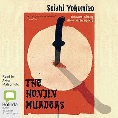 'The Honjin Murders' by Seishi Yokomizo, read by Kelvin Barnes