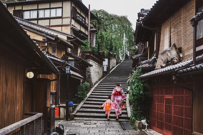 Kyoto hotels are offering big savings during the December holidays.