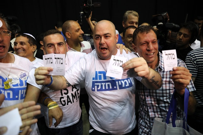 Prime Minister's Benjamin Netanyahu Likud Party supporters at the Likud party final elections event ...
