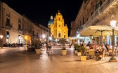 The Cathedral of San Giorgio at night in Ragusa Ibla, is the mother church of the city named after i...