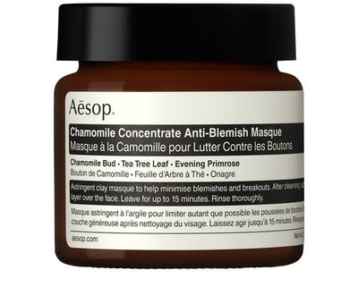 Chamomille Concentrate Anti-Blemish Masque: image 1