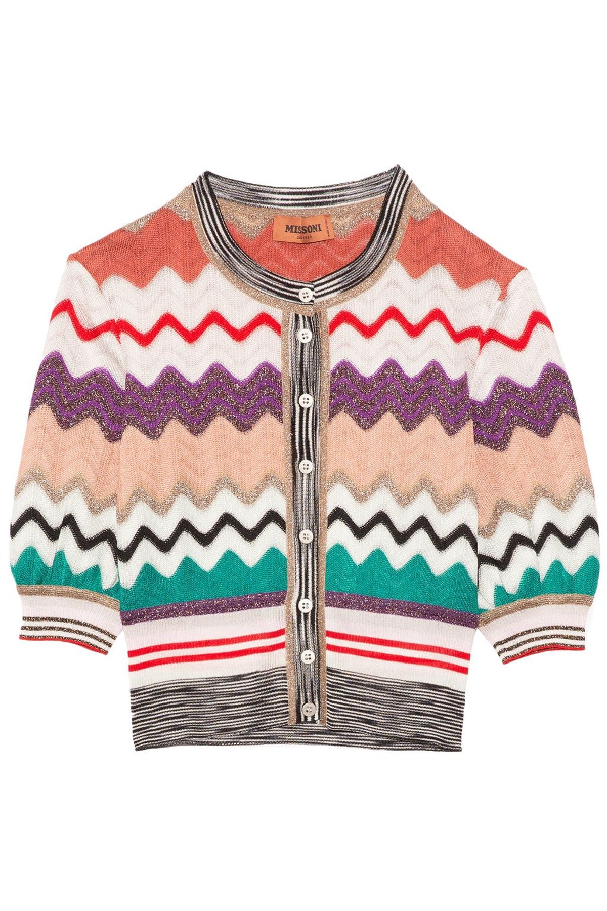 Short Knit Cardigan in Multi: image 1
