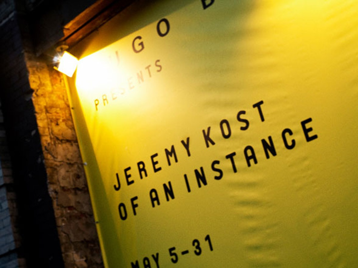 arss-art-openings-may-2012-06-h.jpg