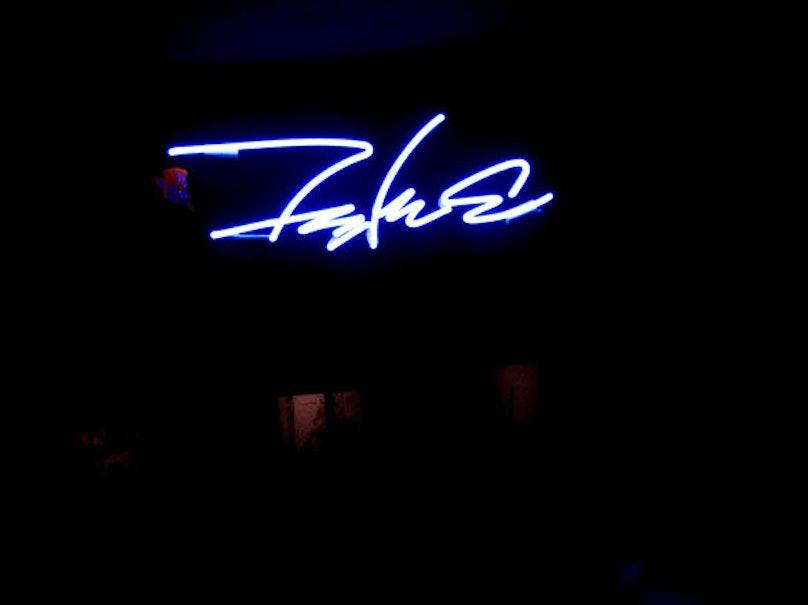 pass-futura-exhibition-02-h.jpg