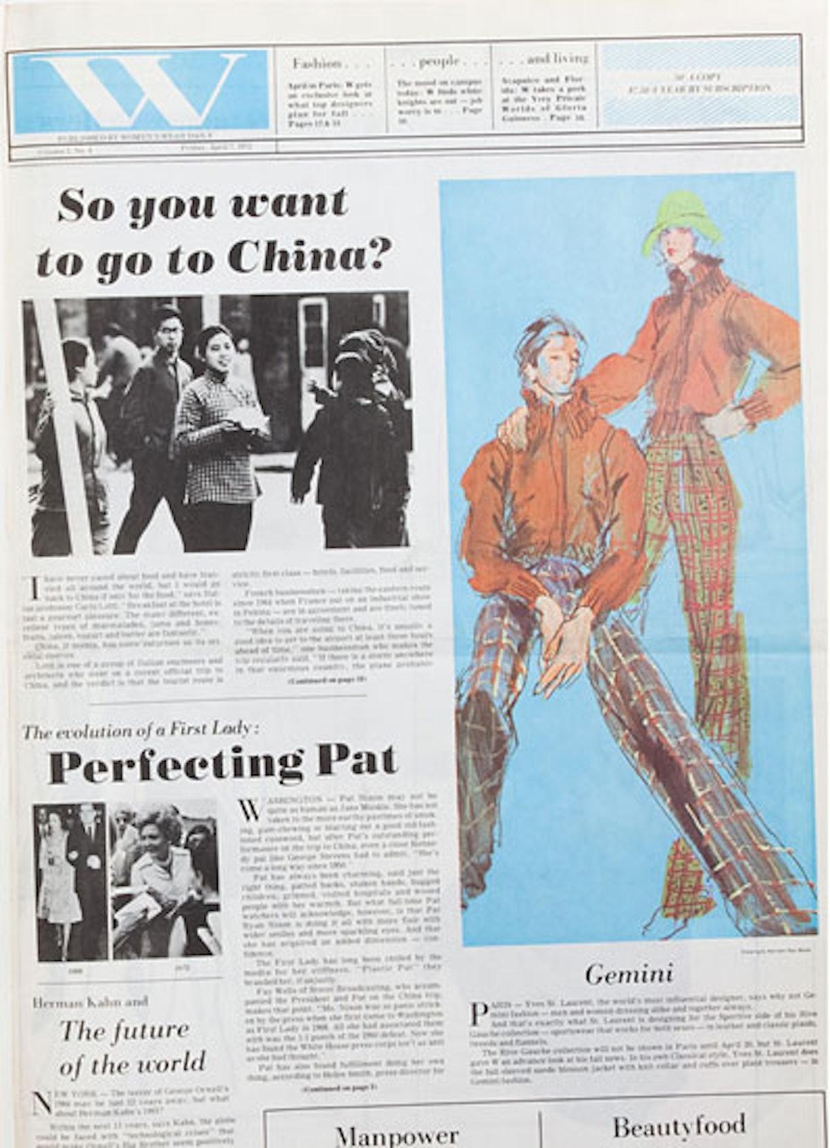 fass-w-timeline-70s-01-v.jpg