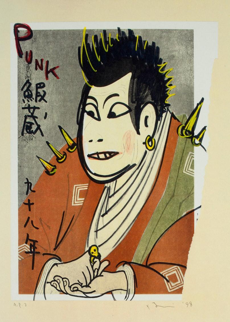 Yoshitomo-Punk_Nara