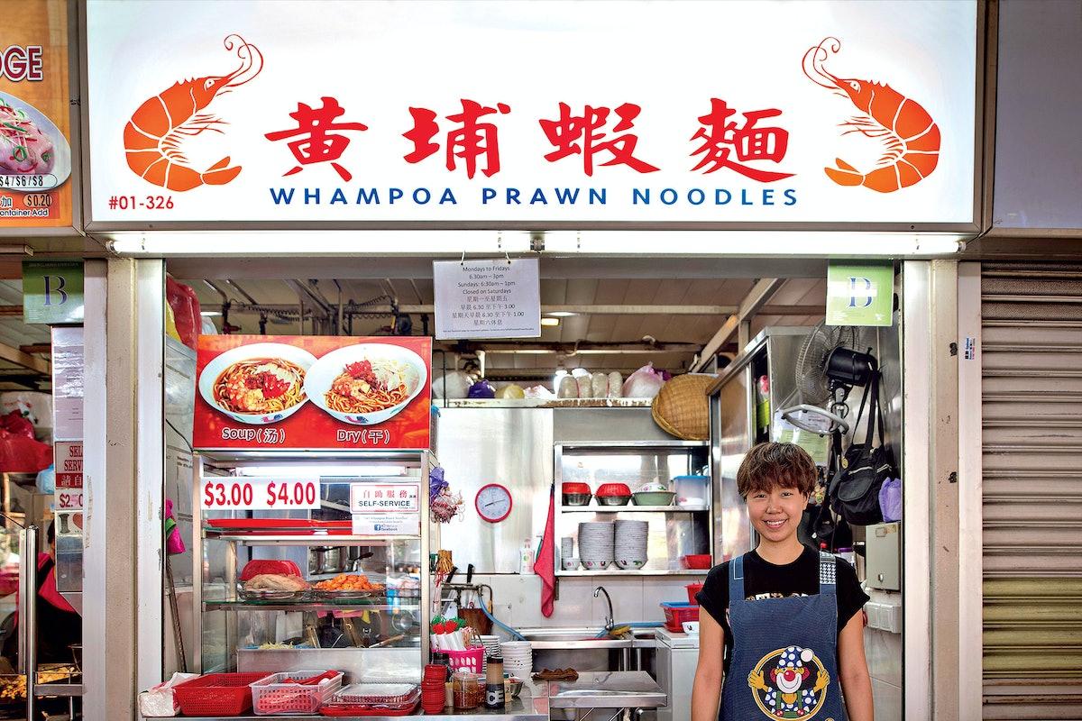 Whampoa Noodle, Singapore