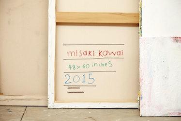 Misaki Kawai