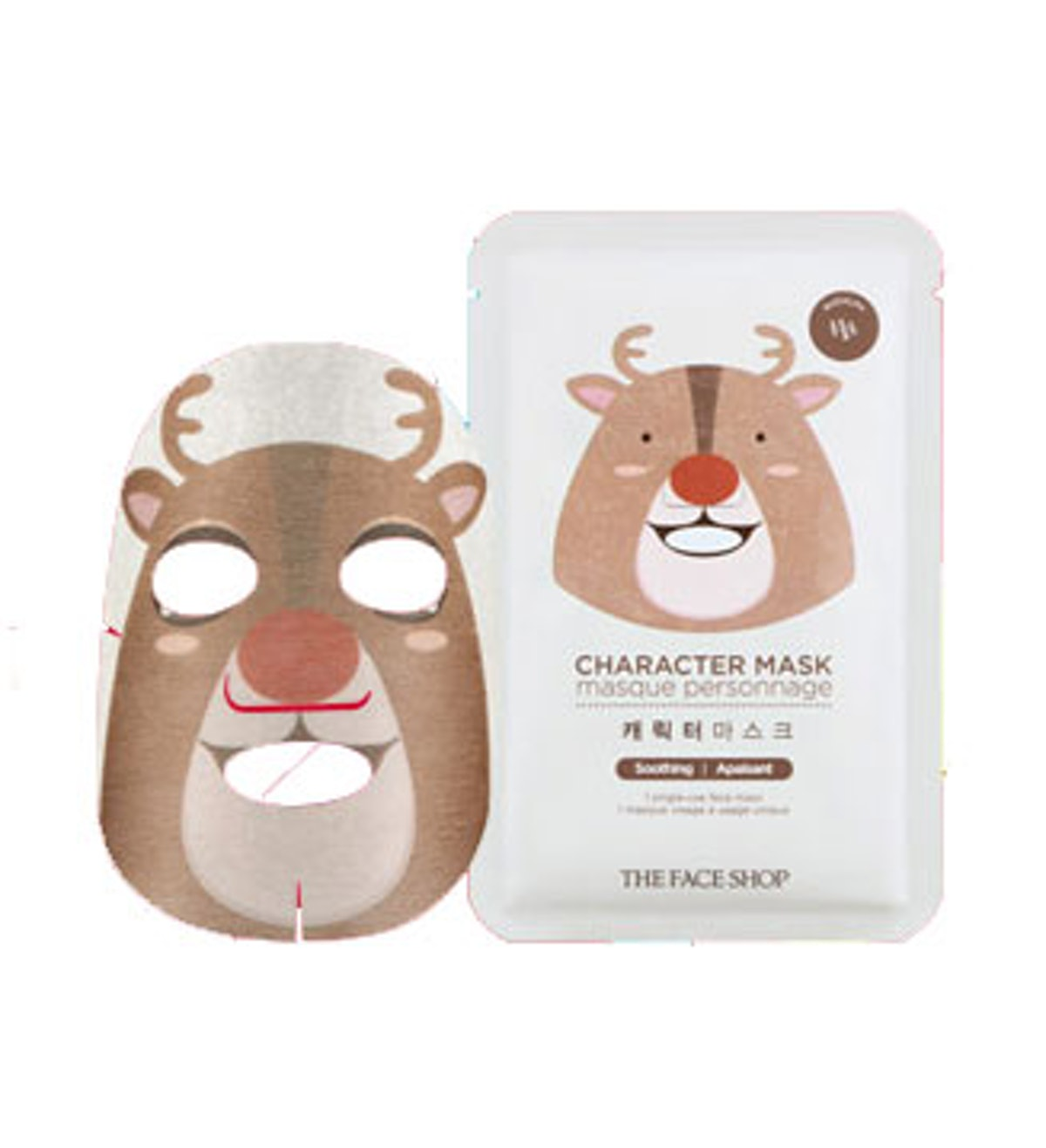 Rudolph Character Mask