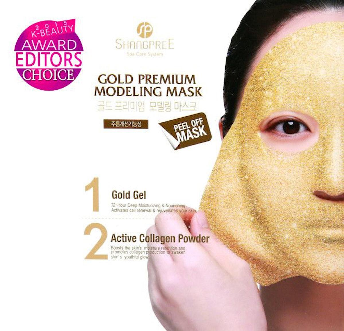 Gold Premium Modeling Rubber Mask