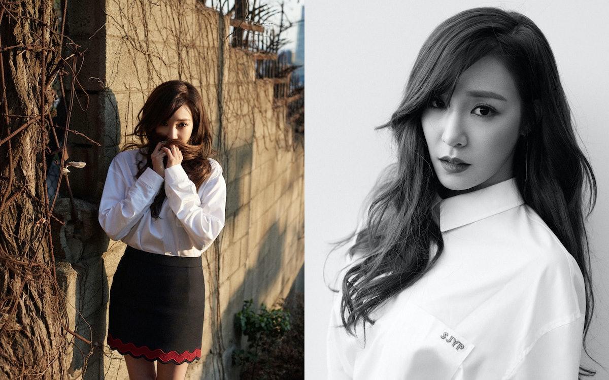 Tiffany Girls Generation