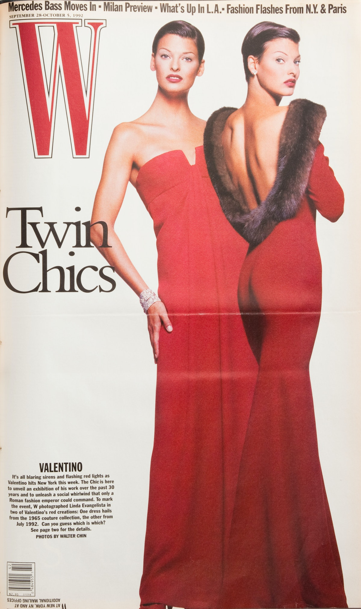 W magazine