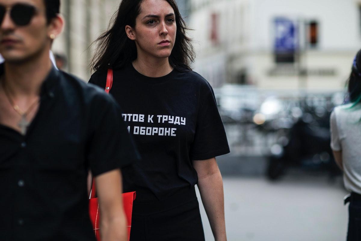 Gosha Rubchinskiy