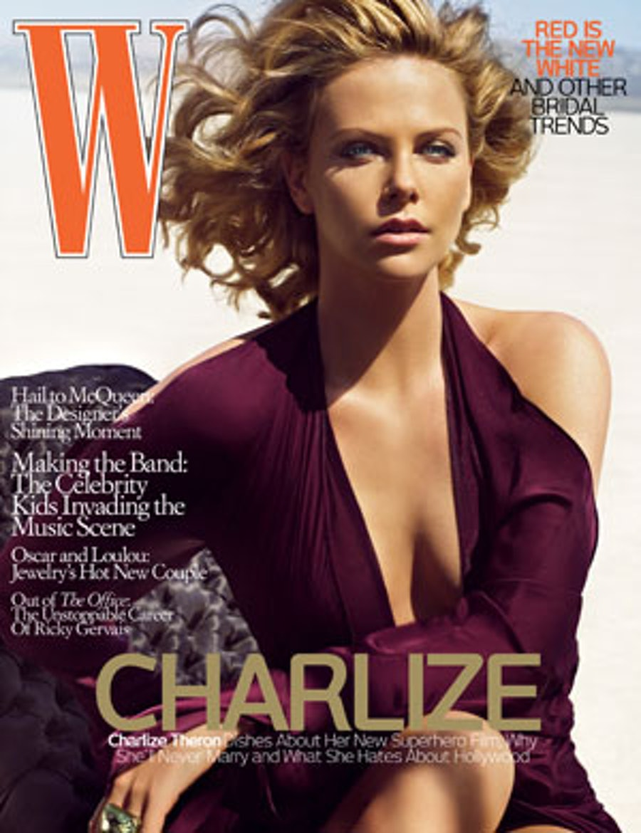 cear_charlize_cover.jpg