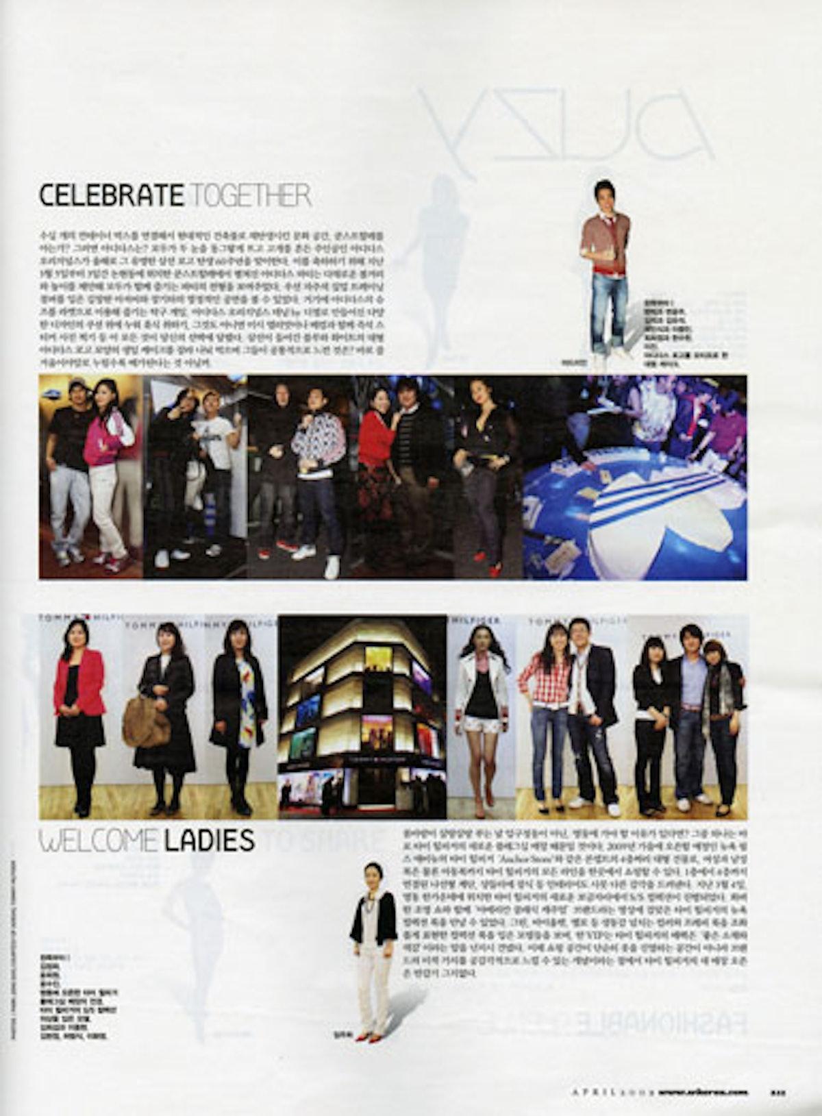 blog_koreanw_3.jpg