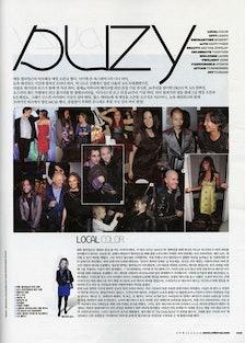 blog_koreanw_2.jpg