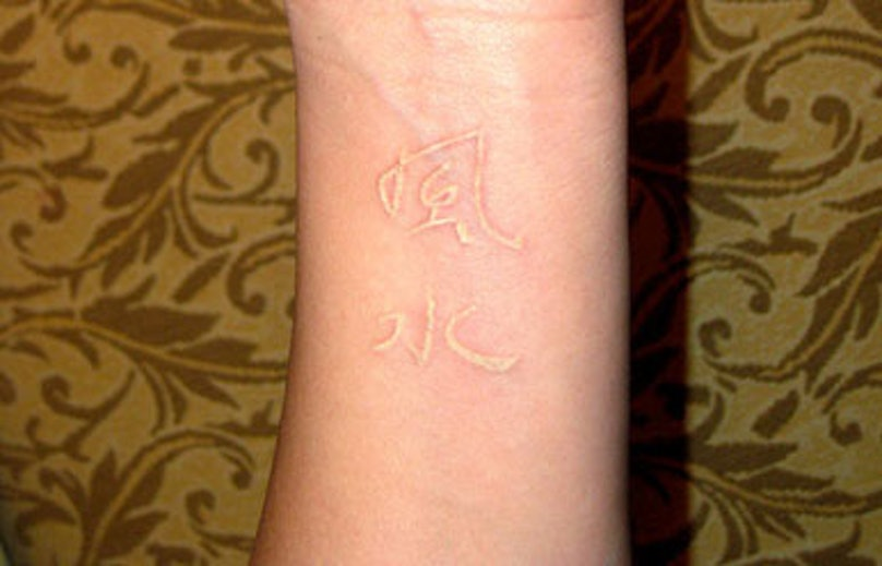 blog_tattoo_white.jpg