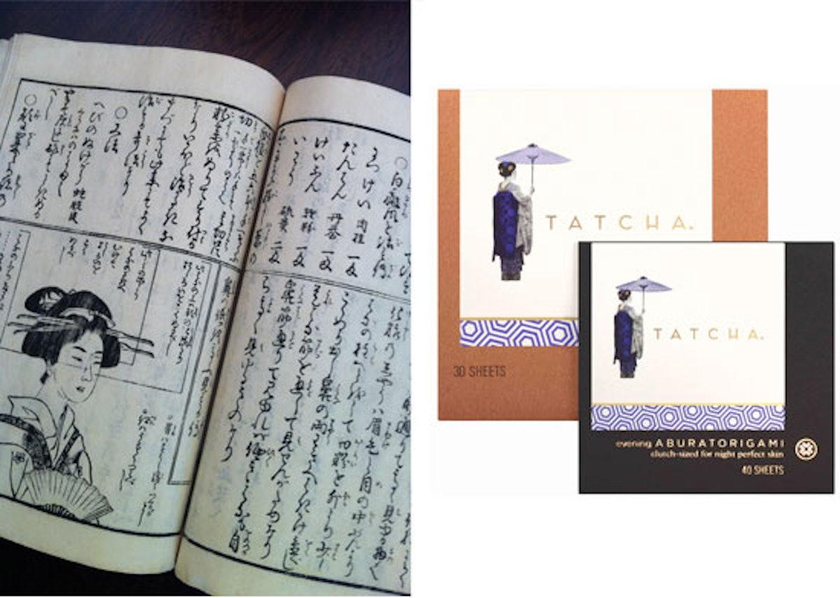 blog-vicki-tsai-tatcha-skincare-02.jpg