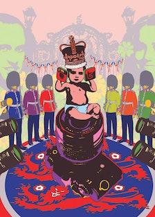 faar-royal-baby-next-king-v
