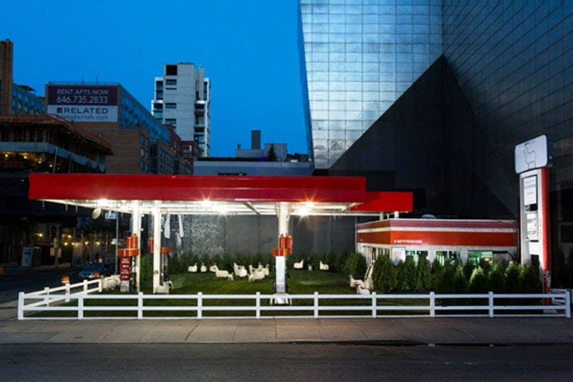 The former Getty gas station