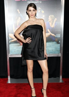 """""""How To Be Single"""" New York Premiere - Arrivals"""