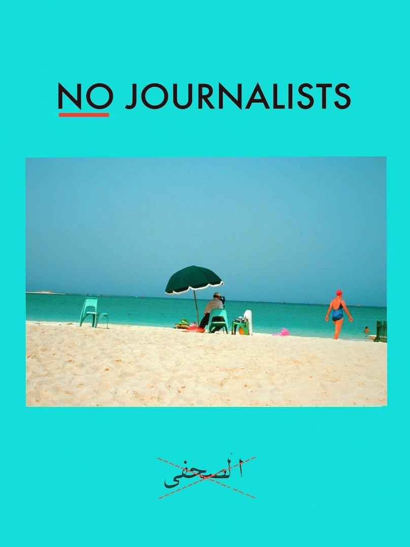 BB006 No Journalists.jpg