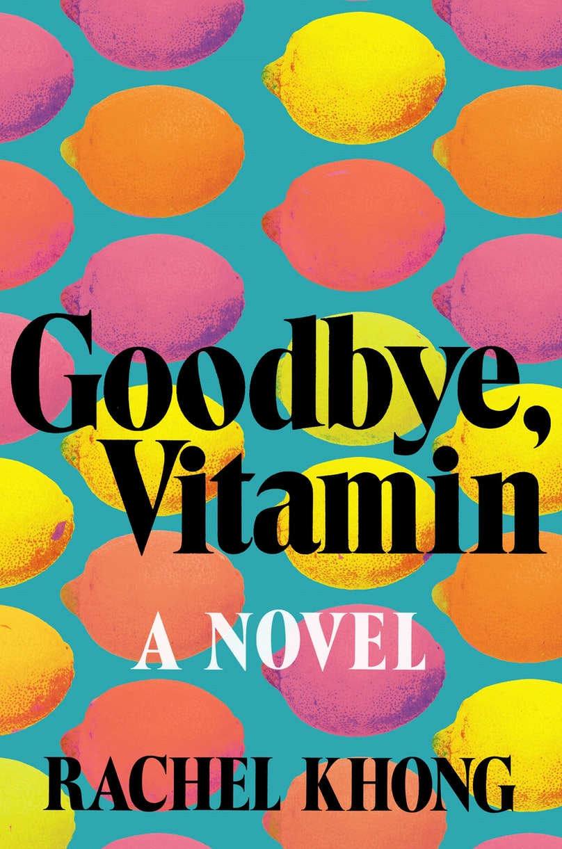 Goodbye_Vitamin_APPROVED.indd