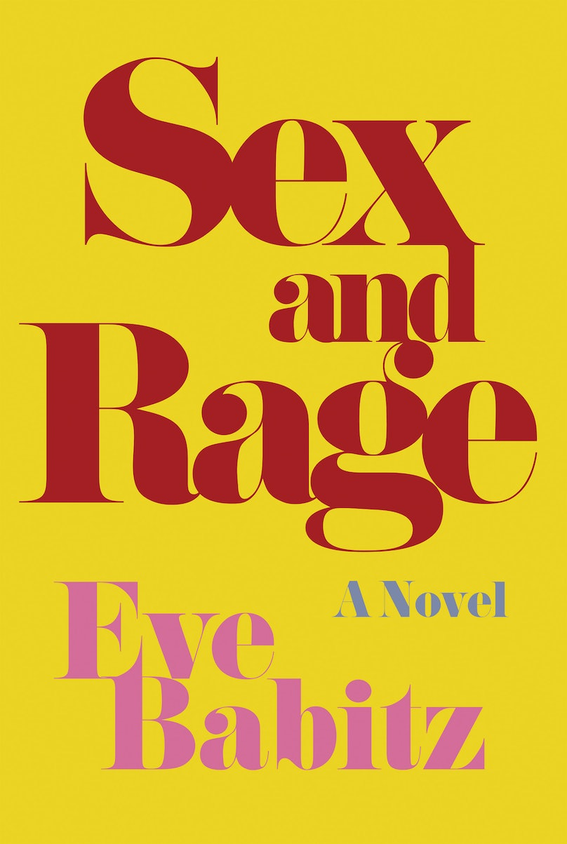 SexAndRage_coverFIN.jpg