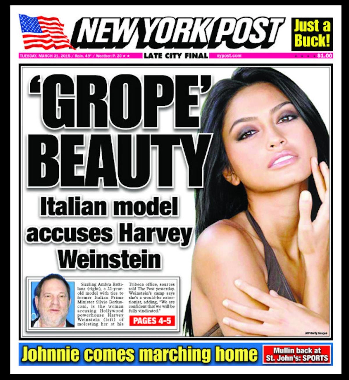 grope-beauty.jpg