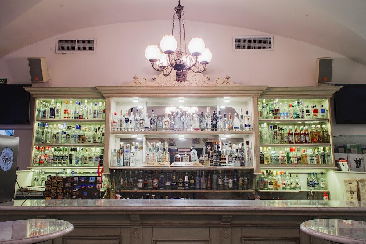 Vodka Museum at the restaurant Russian vodka Room - 4.jpg