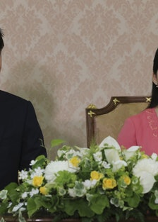 Princess Ayako of Japan and Kei Moriya