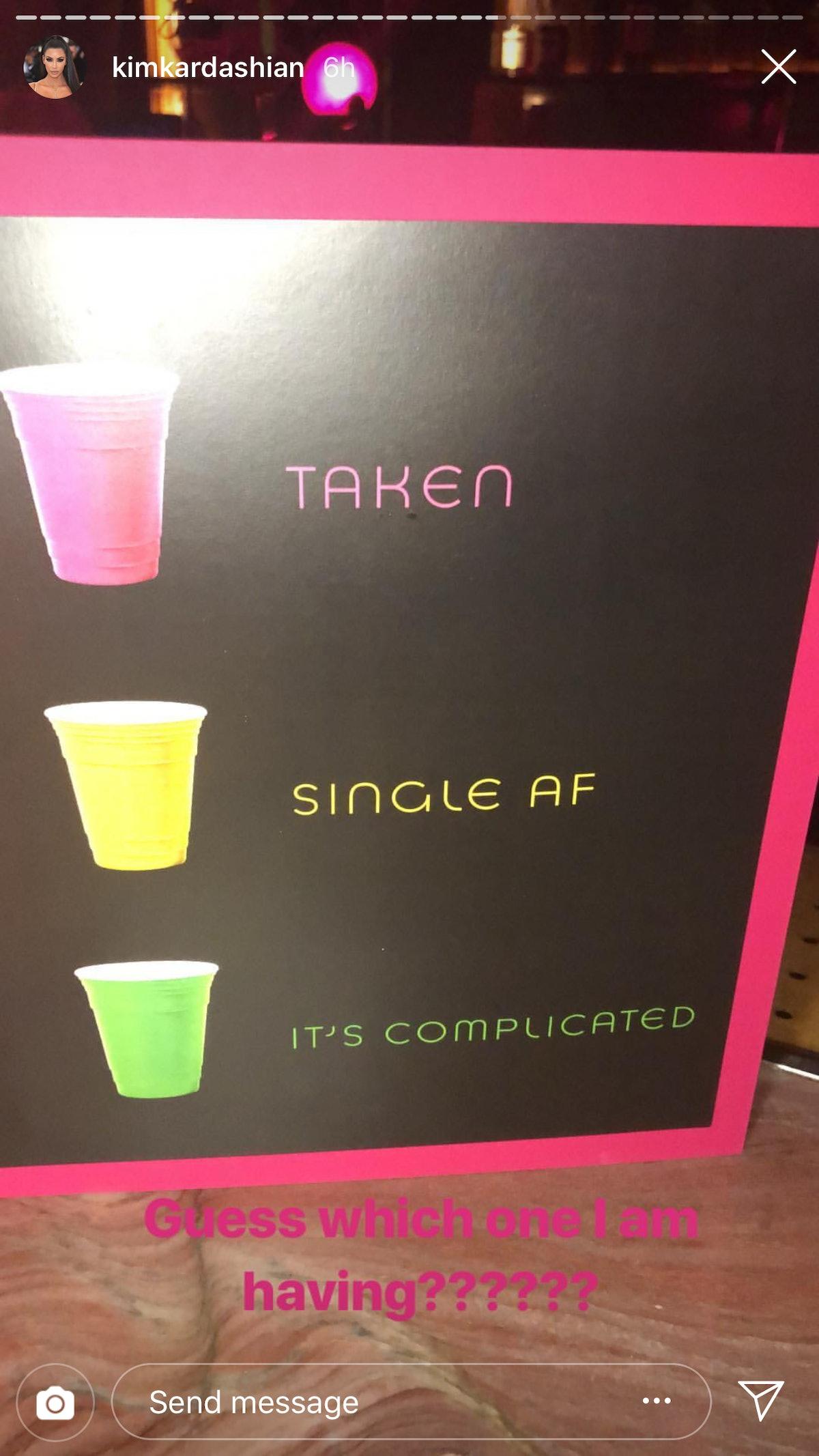 khloe kardashian it's complicated embed1