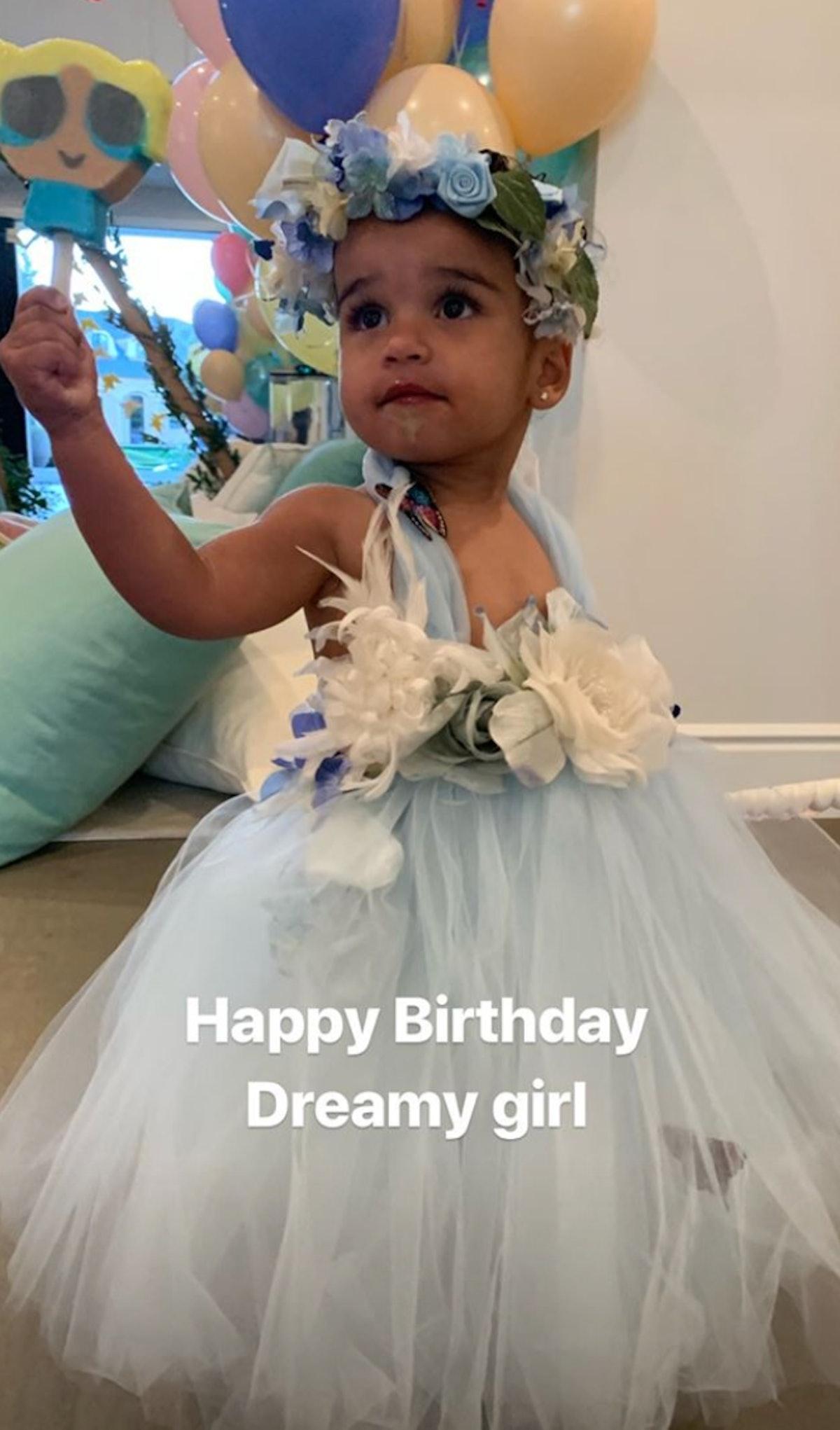 dream-kardashian-birthday-kourtney-2.png