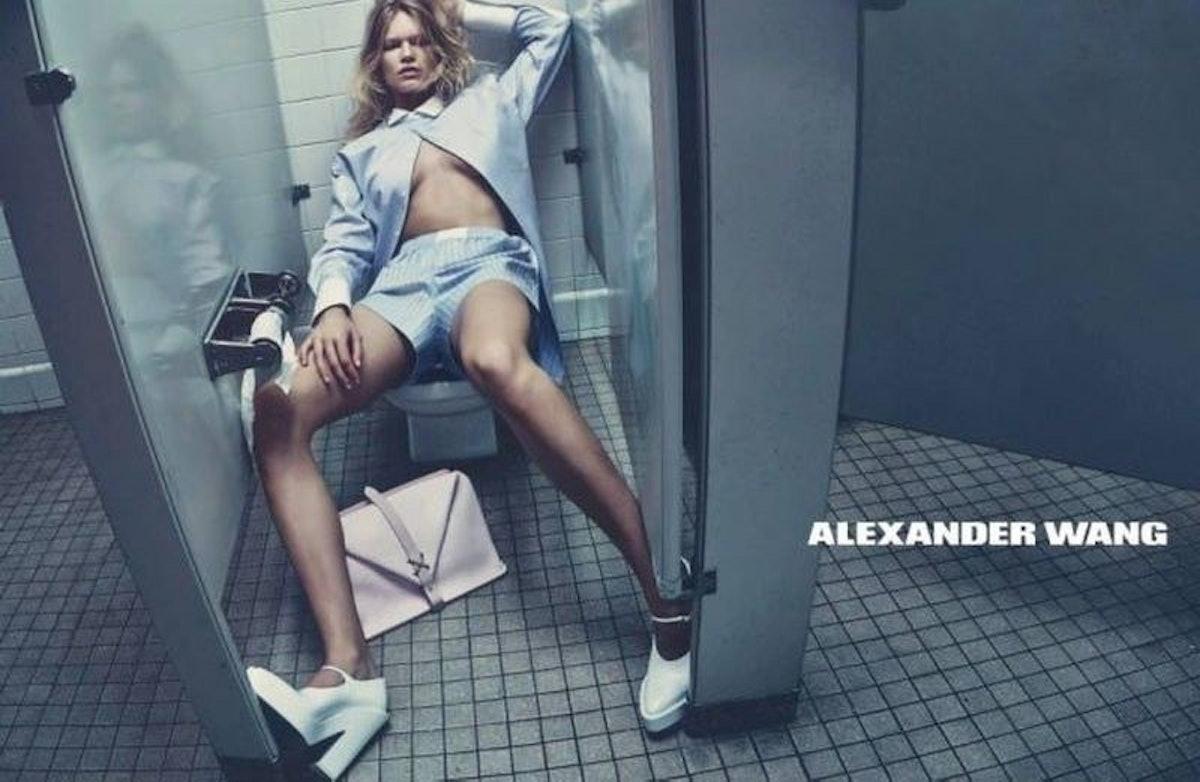 alexander wang bathroom.jpg