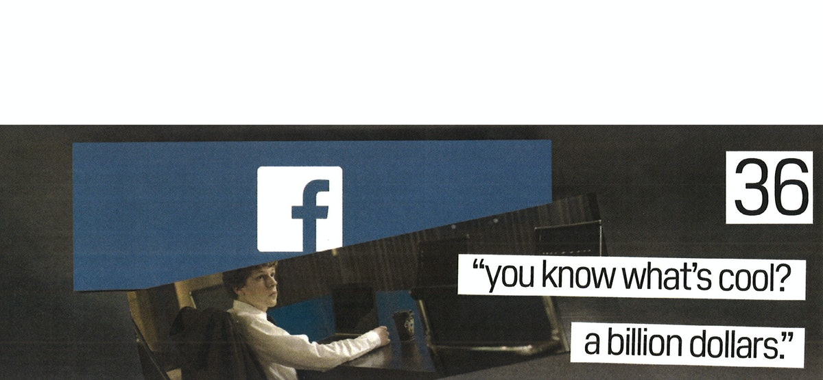 36_You-know-what_s-cool_-A-billion-dollars.-Social-Network.jpg