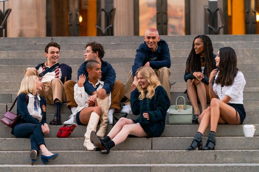 gossip girl cast at the met
