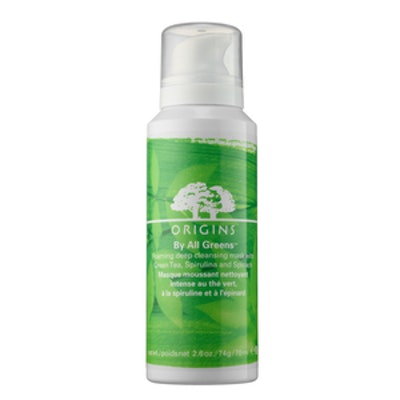 By All Greens Foaming Deep Cleansing Mask