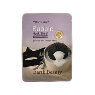 Bubble Mask Sheet