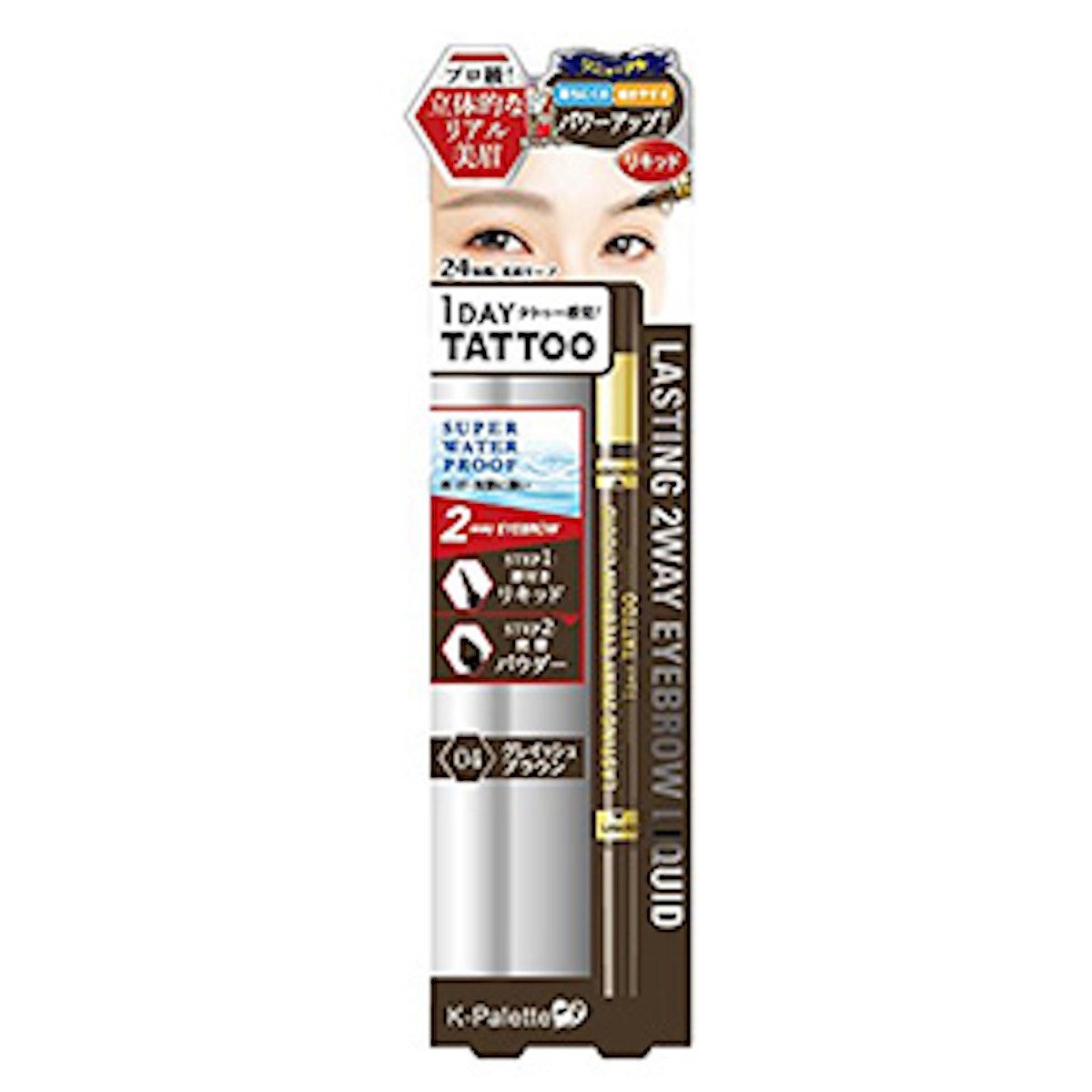 1 Day Tattoo Lasting 2-Way Liquid Eyebrow & Eyebrow Powder
