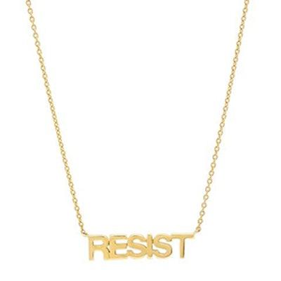 Resist Necklace